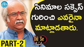 Subhalekha Sudhakar Exclusive Interview Part #2 || Dil Se With Anjali #23 - IDREAMMOVIES
