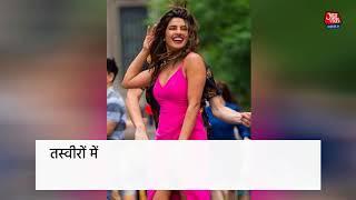 Viral:जब न्यूयॉर्क की सड़कों पर अचानक डांस करने लगी प्रियंका? - AAJTAKTV