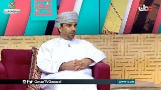 تطبيق الانتخابات لأعضاء مجلس الشورى للفترة التاسعة #من_عمان   الأربعاء 23 أكتوبر 2019م