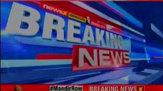 Seers demands ban on meat and liquor in Ayodhya - NEWSXLIVE