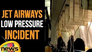 Jet Airways' Passengers Suffered Nose And Ear Bleeding | #JetAirways Incident | Mango News - MANGONEWS