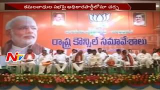 BJP To Conduct Bahiranga Sabha in Vijayawada || All Eyes on BJP Sabha || Amit Shah || NTV - NTVTELUGUHD
