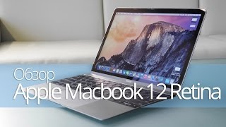 MacBook 2015 - обзор нового ноутбука Apple
