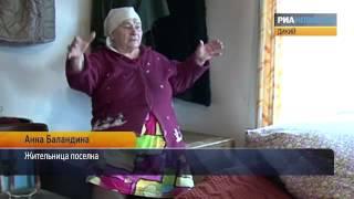 Деревня, в которой прятались от советской власти