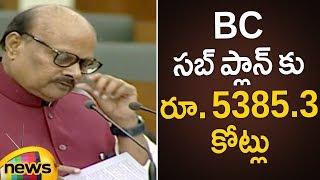 Yanamala Ramakrishnudu About BC Sub Plan Budget | AP Assembly Budget Session 2019 | Mango News - MANGONEWS