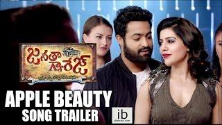 Janatha Garage Apple Beauty Song Trailer | Jr NTR | Samantha | Nithya Menen - idlebrain.com - IDLEBRAINLIVE