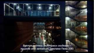 Фильм «Синдром Титаника» (2009)