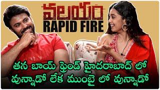 Valayam Movie Rapid Fire | Laksh Chadalavada | Digangana Suryavanshi - TFPC