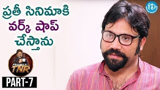 Sandeep Reddy Exclusive Interview Part #7 | Frankly With TNR || Talking Movies With iDream - IDREAMMOVIES