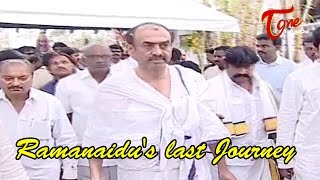 Movie Moghul Dr Ramanaidu's Last Journey | 03 - TELUGUONE