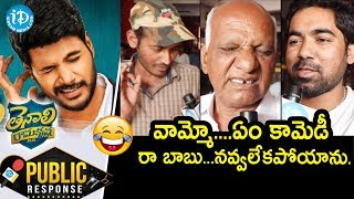 Tenali Ramakrishna BA BL Movie Public Talk || Tenali Ramakrishna BA BL Movie Public Response - IDREAMMOVIES