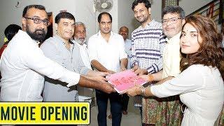 Nootokka Jillala Andagadu Movie Opening | Dil Raju, Krish, Srinivas Avasarala - TFPC