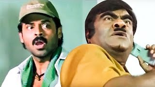 Venkatesh Comedy With Babu Mohan In Toilet - LEHRENTELUGU