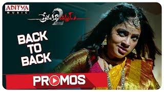 Prema Katha Chitram 2 Back to Back Promos || Sumanth Ashwin, Nandita Swetha, Siddhi Idnani - ADITYAMUSIC
