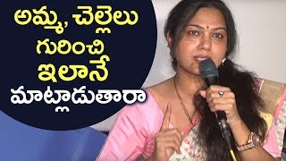 Think 100 Times Before Commenting On A Women | Hema Strong Warning To Social Media People | TFPC - TFPC