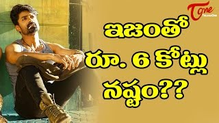 6 Crores Loss for Puri Jagannath Movie #FilmGossips - TELUGUONE