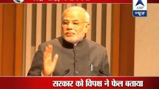 Steps taken in 100 days have got results: Modi - ABPNEWSTV