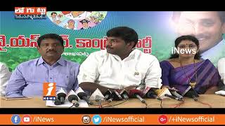 Why YSRCP Senior Leaders Serious On New Leaders In Visakha? | Loguttu | iNews - INEWS