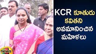 TRS MP Kavitha Was Insulted At Polling Booth | Nizamabad | Telangana Elections 2018 | Mango News - MANGONEWS