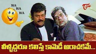 వీళ్ళిద్దరూ కలిస్తే కామెడీ అరాచకమే.. | Telugu Comedy Videos | TeluguOne - TELUGUONE