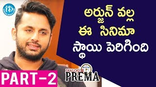 Lie Actor Nithiin Exclusive Interview Part #2 || Dialogue With Prema - IDREAMMOVIES