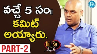 Educationalists Umesh Chandra And N Srinivas Exclusive Interview - Part #2  || Dil Se With Anjali - IDREAMMOVIES