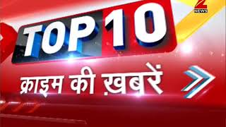 Top 10: 11th standard girl commits suicide due to repeated molestation - ZEENEWS