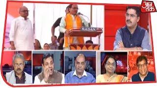 संबित जी हिन्दू-मुसलमान और गाए ही मत कीजिये, कुछ काम भी करलीजिये - जूही सिंह - AAJTAKTV