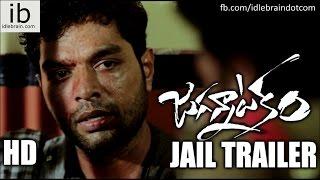 Jagannatakam Jail trailer - idlebrain.com - IDLEBRAINLIVE