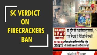 Supreme Court to pronounce verdict on firecrackers ban today - ZEENEWS