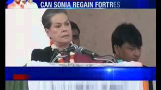 Congress President Sonia Gandhi hold her 1st rally - NEWSXLIVE