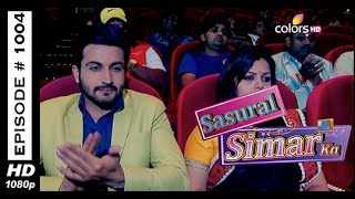 Sasural Simar Ka : Episode 1307 - 22nd October 2014