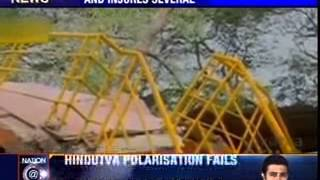 Unrooted tree falls on temple, 1 person dies - NEWSXLIVE