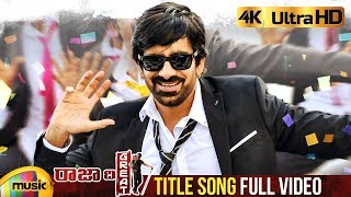 Raja The Great Title Song Full Video 4K | Raja The Great Movie | Ravi Teja | Mehreen | Sai Kartheek - MANGOMUSIC