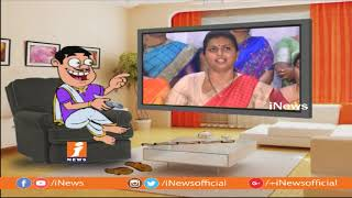 Dada Hilarious Punches On YCP Roja Over Her Comments On Chandrababu | Pin Counter | iNews - INEWS