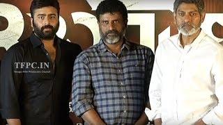Aatagallu Movie First Look Launch | Nara Rohit | Jagapathi Babu | TFPC - TFPC