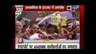 India News: Superfast 100 News in 22 minutes on 18th October 2014, 3:00 PM - ITVNEWSINDIA