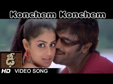 Dhee Movie | Konchem Konchem Video Song | Vishnu Manchu, Genelia D'Souza
