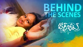 Heartbeat Telugu Short Film || Behind the scenes || Directed By Srikanth macherla - YOUTUBE