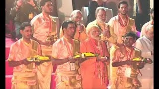 After mega roadshow, PM Modi performs 'Ganga Aarti' in Varanasi - ZEENEWS