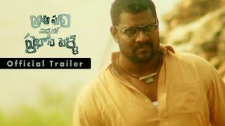 Aavu Puli Madhyalo Prabhas Pelli   Official Trailer  Kalakeya Prabhakar   Indiaglitz - IGTELUGU