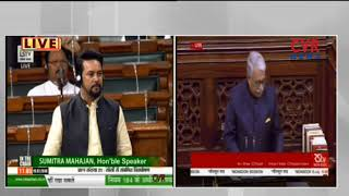 Parliament Monsoon Session 2018 LIVE | Lok Sabha | Day2 | CVR NEWS - CVRNEWSOFFICIAL