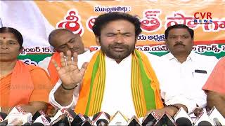 BJP Leader Kishan Reddy Sensational Comments on Telangana TDP and Congress Parties | CVR News - CVRNEWSOFFICIAL