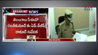 AP RP Thakur Report Telangana CEO Rajith Kumar over AP Constables | CVR News - CVRNEWSOFFICIAL