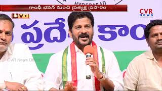 Congress Leader Revanth Reddy Press Meet Over Early Elections | Gandhi Bhavan | CVR NEWS - CVRNEWSOFFICIAL