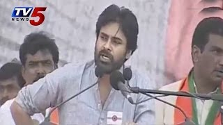 I Hate Family Politics,throw Out Caste Politics - Pawan - TV5NEWSCHANNEL