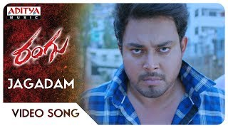 Jagadam Video Song || Rangu Songs || Thanish, Priya Singh || Yogeshwara Sharma - ADITYAMUSIC
