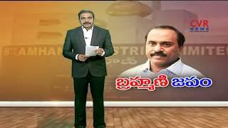 స్టీల్ ప్లాంట్ నేను కడతా | Gali Janardhan Reddy proposals for Kadapa steel Plant | CVR News - CVRNEWSOFFICIAL