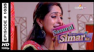 Sasural Simar Ka : Episode 1338 - 27th November 2014