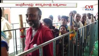 Sharan Navaratri Utsav reaches 6th day At Kanaka Durga Temple   Vijayawada   CVR News - CVRNEWSOFFICIAL